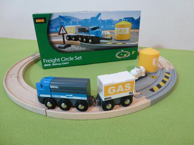 33047 Kolejka towarowa - zestaw startowy - kompletny
